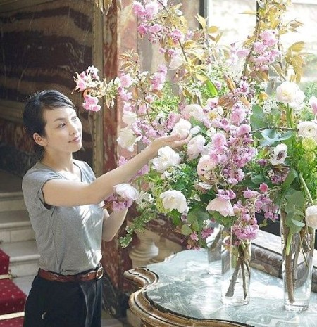 Akiko Usami