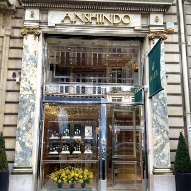 Anshindo - コピー