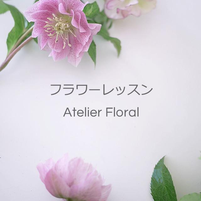 lesson-menu