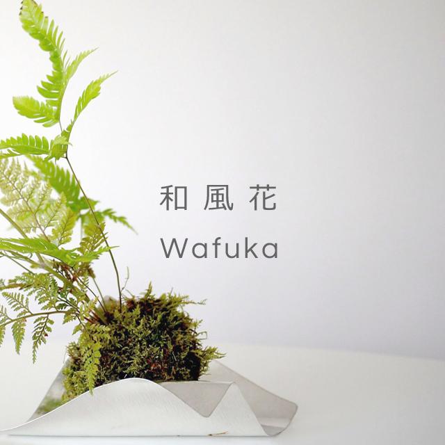 wafuka-menu
